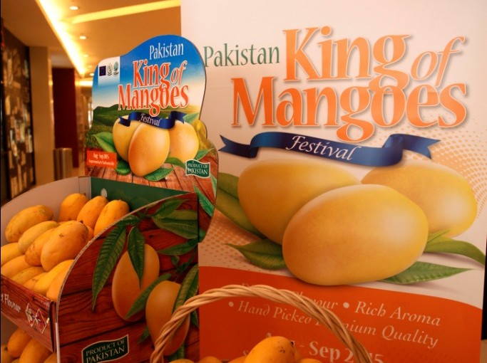 The-stars-of-the-Pakistan-King-of-Mangoes-Festival-launch-pavilion1